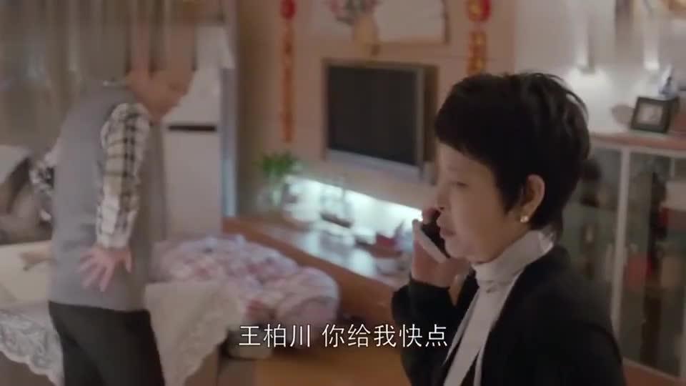 樊胜美的哥哥,竟把父亲扔王柏川父母家,樊胜美和王柏川吵起来