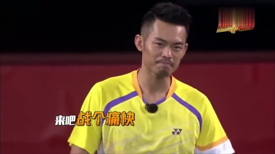 """林丹连续暴扣终结者队,""""陈浩南""""直接被吓到,惨输掉比赛"""
