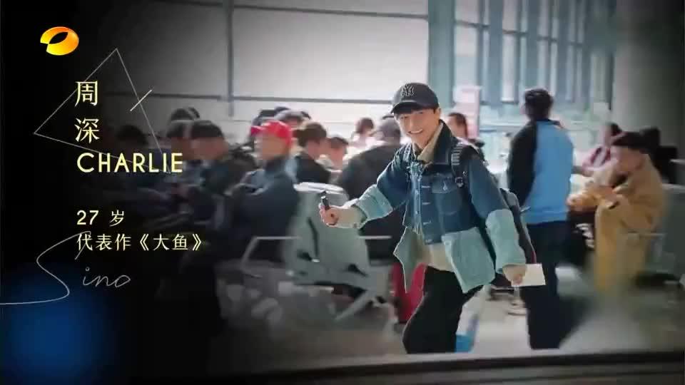 """周深机场追星被毛不易掐脸,高晓松称他为""""非标品"""":无可替代!"""