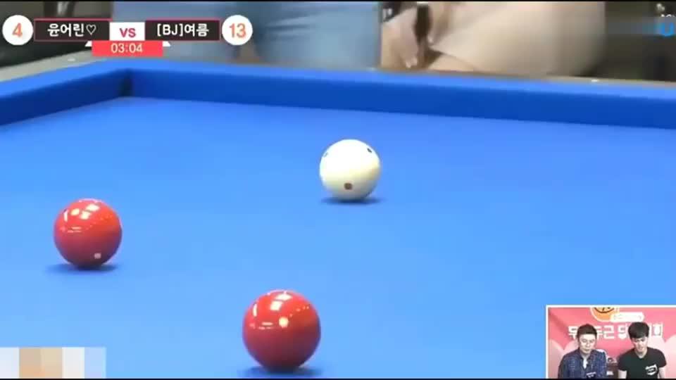 韩国台球比赛都没有洞,短发却选手杆杆进洞??