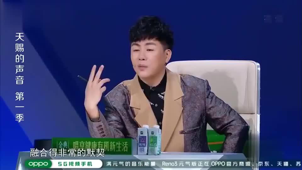 天赐:青峰同学被评委老师比喻为仙子,全场爆笑
