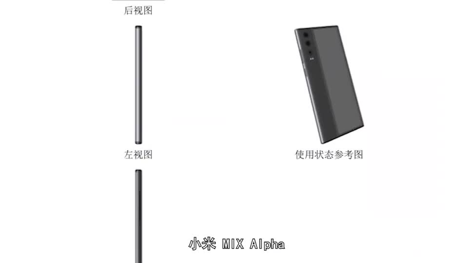 鸿蒙2.0之外还有惊喜?华为新手机专利曝光:环绕屏+后置三摄