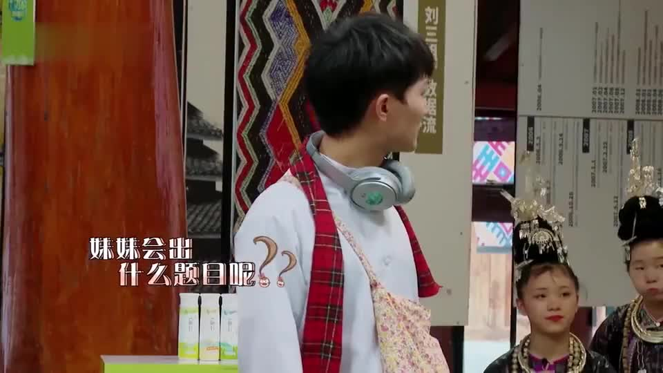 青春环游记2:周深表演冰雪奇缘爱莎,范丞丞演成墨西哥撒盐