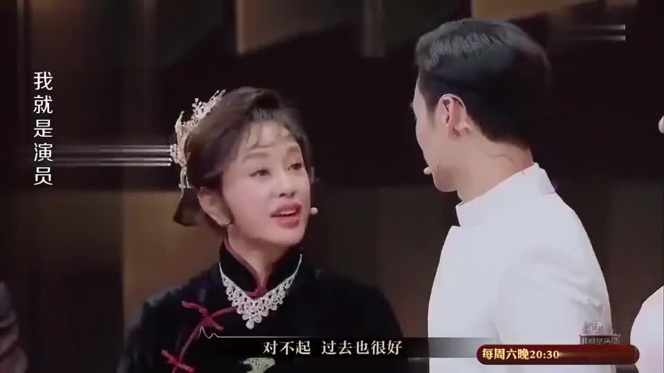 刘晓庆郑重宣布退赛,挥别了《演员》,真是令人唏嘘,可惜