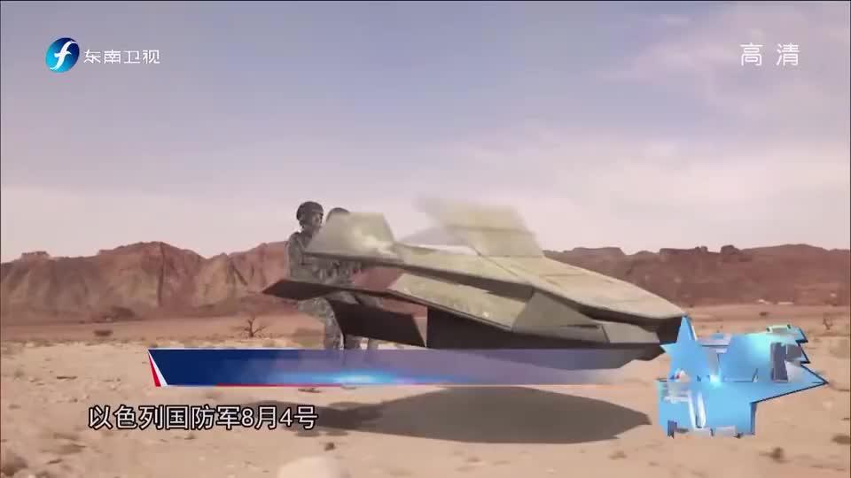 梦幻战车!以色列卡梅尔坦克曝光,跨时代性能引起争议