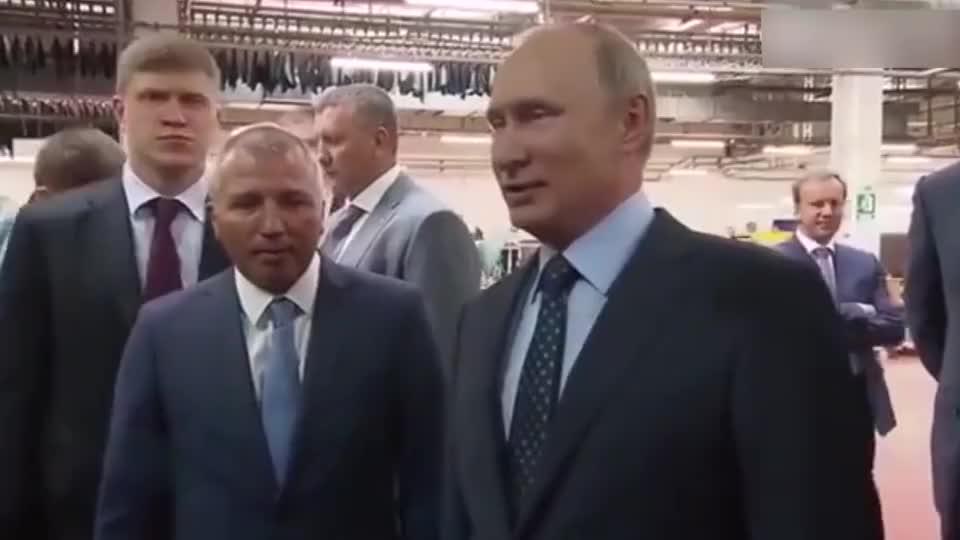 普京总统参观皮革厂,走进车间和工人们一起闲聊,大帝十分亲切!