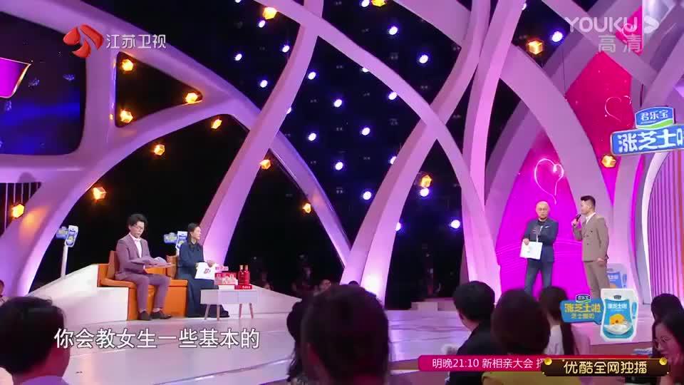 王涛现场教学基本女子防身术,孟爷爷吐槽王涛教的防身术太狠了