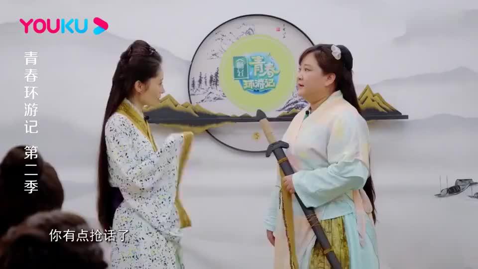 刘敏涛当众调侃贾玲,直言她体型太大,贾玲顿时炸锅了