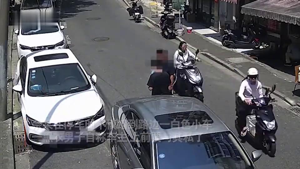 """监控:男子蹭车后私了却被报警""""肇事逃逸""""知道真相后懵了!"""