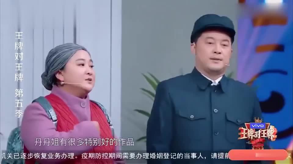 贾玲再现宋丹丹经典台词,开口全场笑疯,太搞笑了!