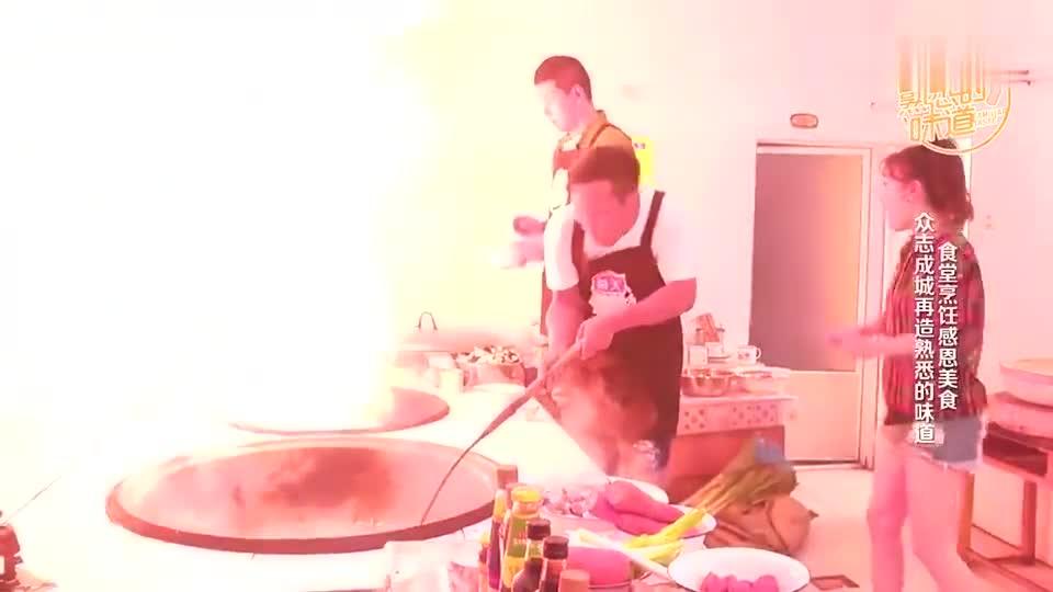 宋小宝做饭差点把厨房烧起来!给美女吓一跳!