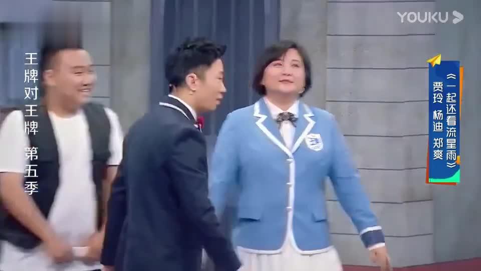 贾玲杨迪上演偶像剧,分分钟把导演节奏带跑偏,为抢戏费劲功力