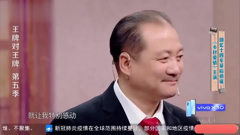 谢广坤扮演者私下和海燕关系太铁,过节还发红包,海燕泪目