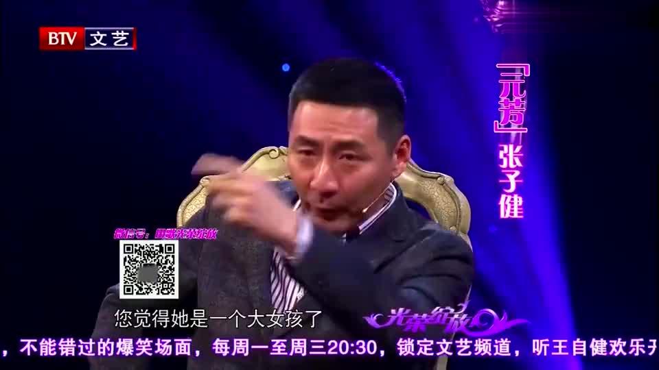 光荣绽放:张子健外表儒雅,演的却都是狠角色,被戏称为儒侠!