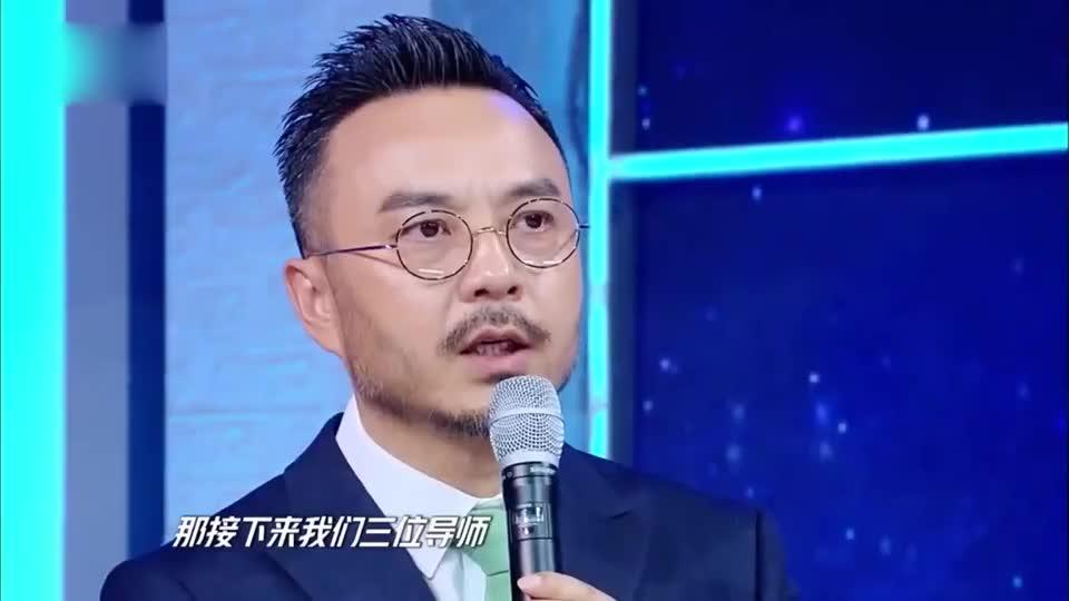天天向上:王一博做导师太霸气