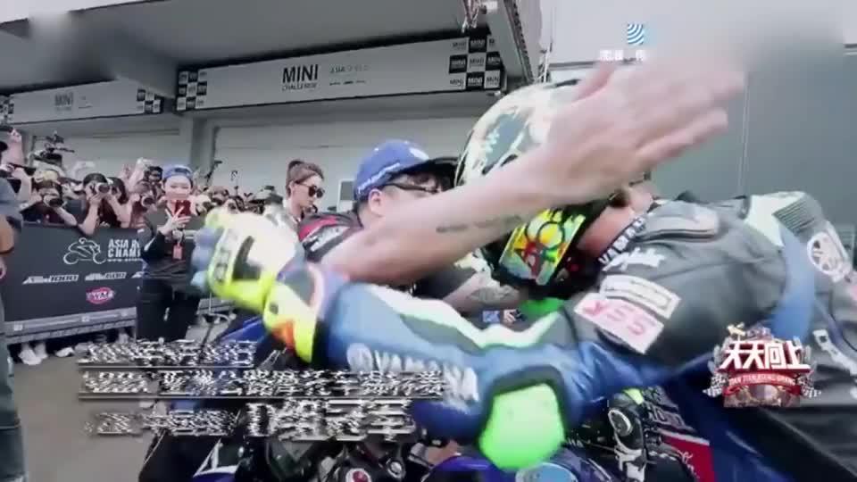 天天向上:王一博之前赛车纪录片高清完整版