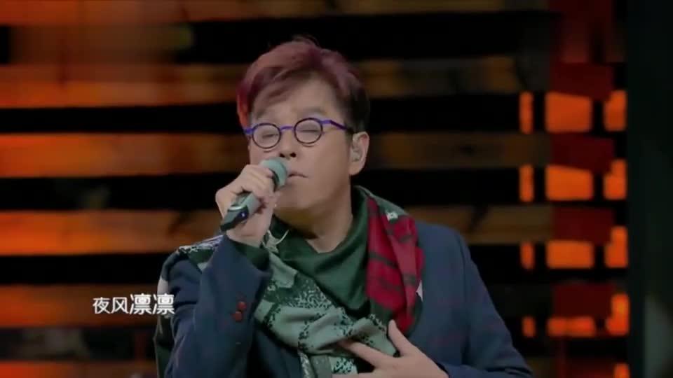 怀念张国荣!谭咏麟演唱《沉默是金》,台下哭倒一大片!