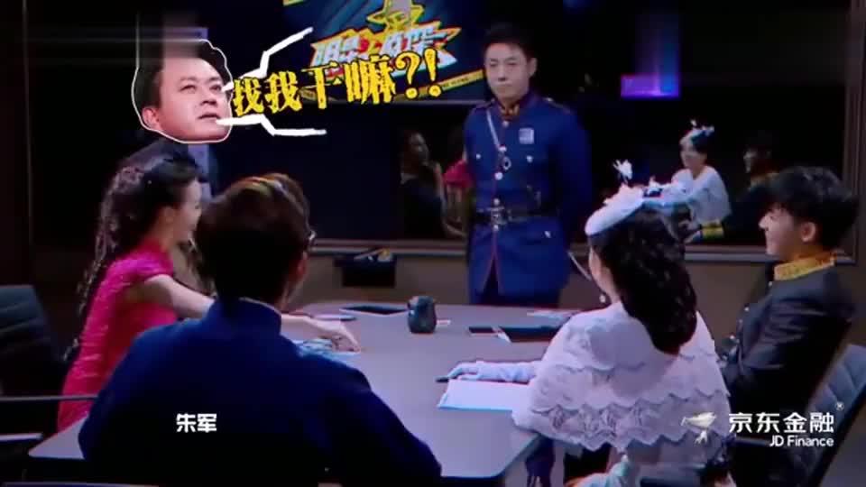 明星大侦探:撒贝宁承认对王鸥恋恋不舍,大张伟却爆金句毁气氛