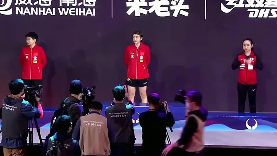 2020年女乒世界杯,陈梦冠军,孙颖莎亚军,日本伊藤美诚季军!