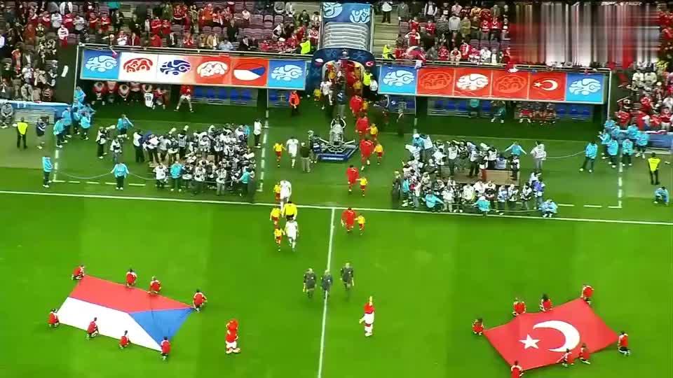 08欧洲杯经典:土耳其连扳三球对捷克上演大逆转