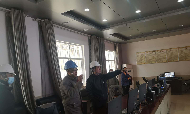 丛红军一行莅临卢氏县督导非煤矿山安全生产工作