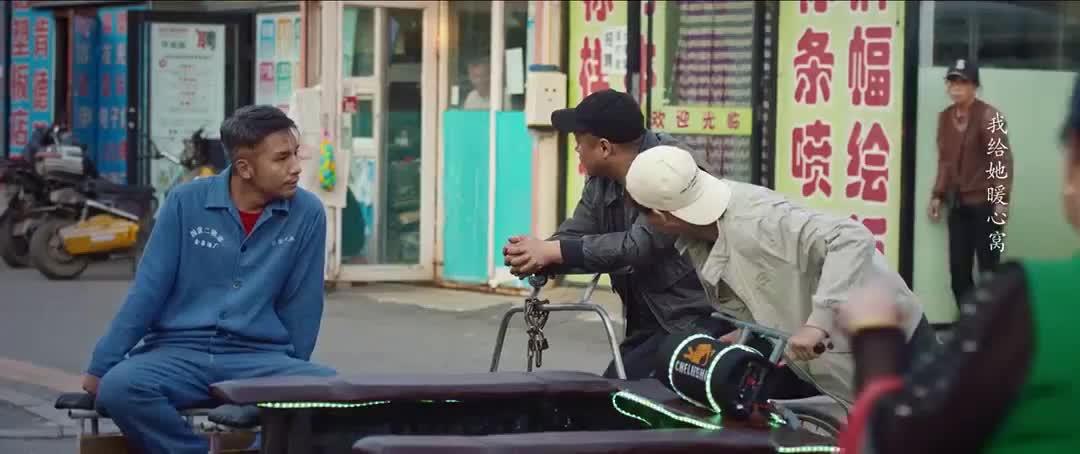 车上坐了个押车的人,宋晓峰到手的生意都跑了