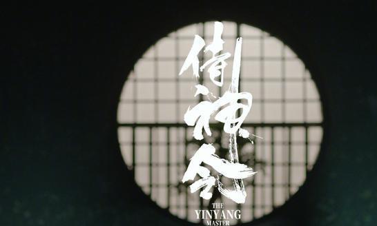 《阴阳师》改编电影《侍神令》即将上映,陈坤演绎最帅阴阳师晴明