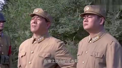 肖占武是高炮出身,技术非常过硬,却被大叔说鲁莽!