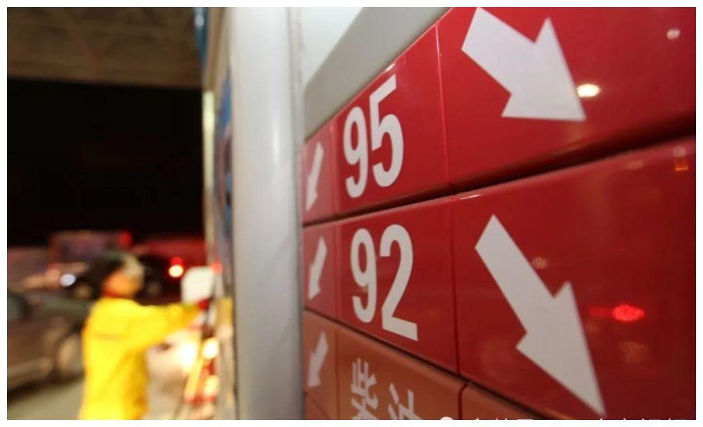 """开车这么多年,你知道""""1升汽油""""到底等于多少公斤吗?"""