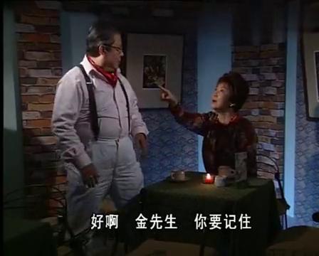 祝师奶相亲,老头借着上厕所溜走了,阿娇怀疑是她的牙吓跑人家