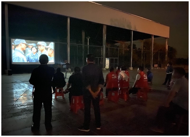 瑞昌市黄金乡组织观看爱国主义教育电影《浴血太行》