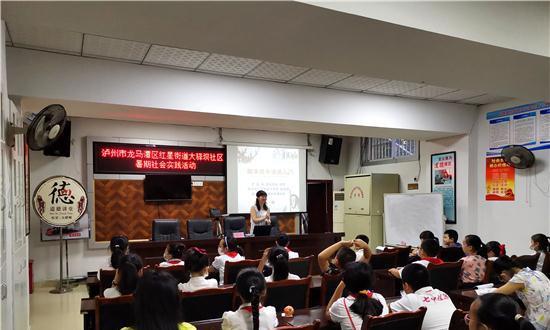 致公党泸州龙马潭区基层委在共建社区开展国学讲授