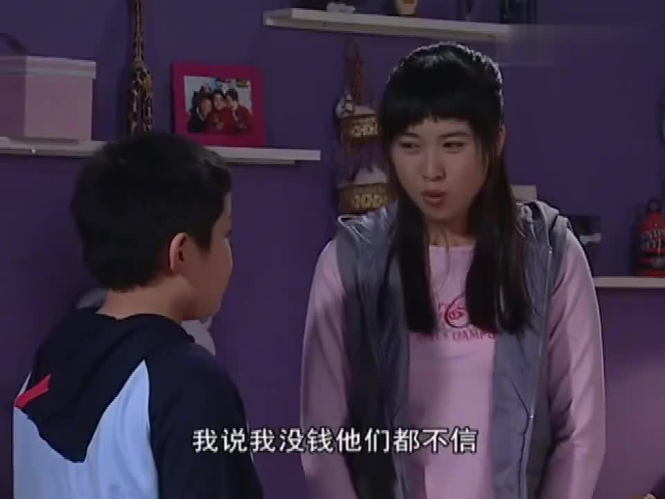刘星卖自己的宝贝,俩人竞拍太有意思,刘星气的够呛
