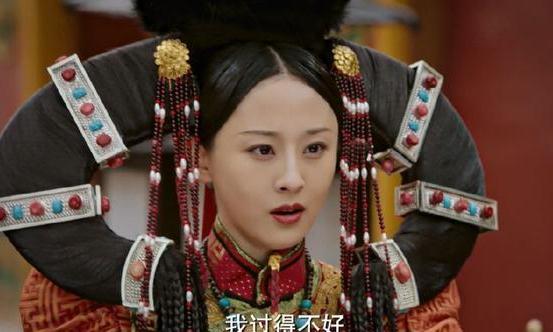 她是乾隆唯一的嫡公主,与额驸生五个儿女,死后破例享受皇帝待遇