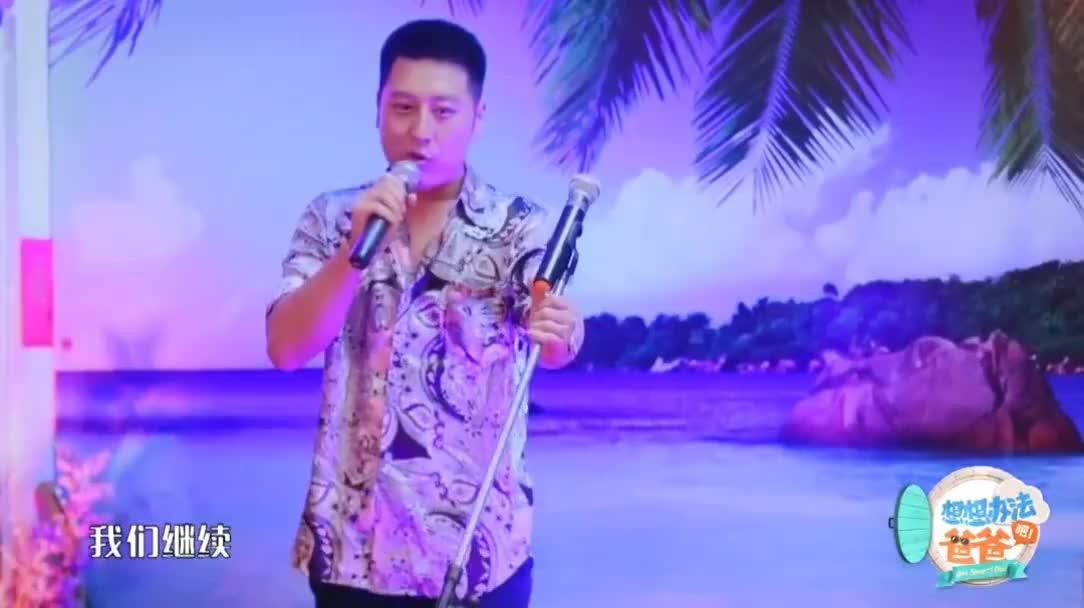 黄贯中在泰国,原音重现了别安的《海阔天空》泰国华侨们都沸腾了
