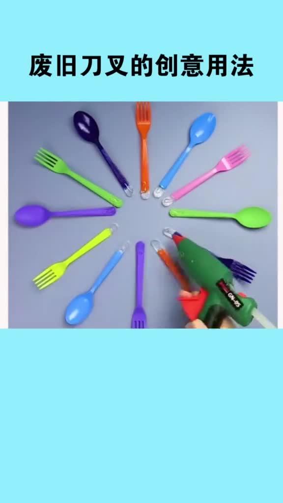废旧刀叉的创意用法,你学会了吗