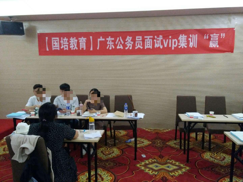2020广东省考申论素材:政治经济文化领域金句汇总-国培教育