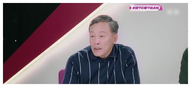 王鸥戏称要和经纪人结婚,婚期定在12月?曝当下女生不谈恋爱原因