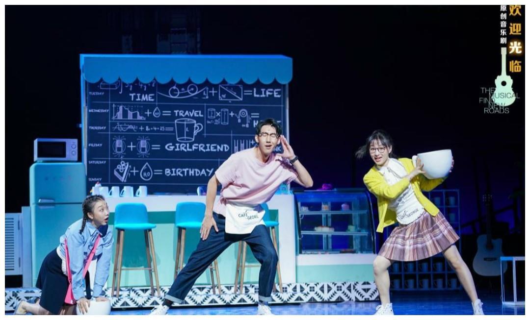 音乐剧《欢迎光临》上海唱响,聚焦小人物的音乐逐梦之旅