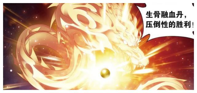 斗破:萧炎遇到的三枚顶级丹药!八品已能幻化兽型?一种可战斗帝