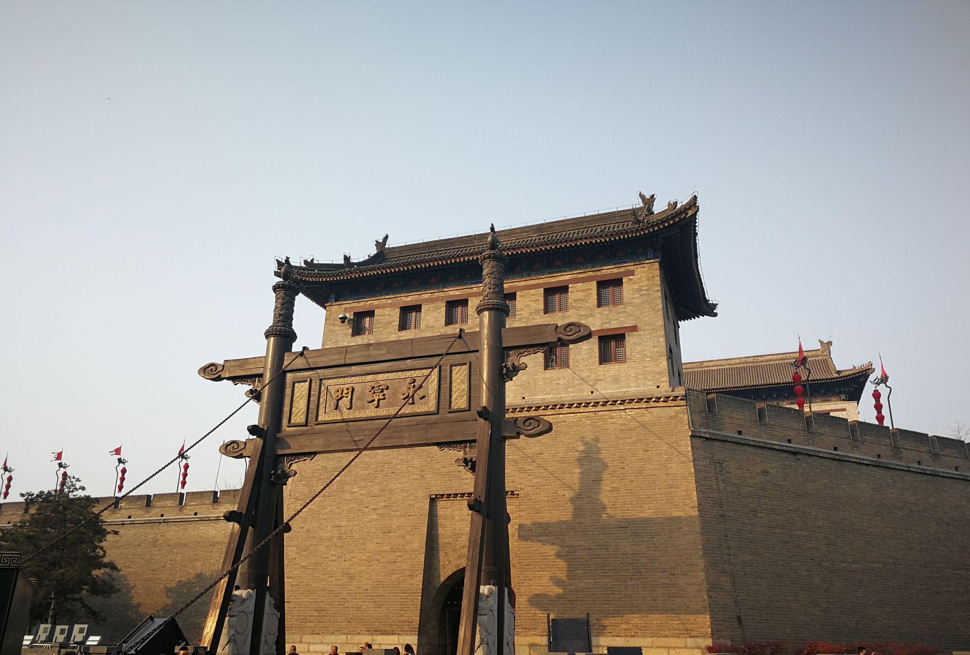 时隔二十年,冬日重游西安古城墙