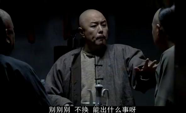 和珅让皇上住天间客栈,说跟天子正配,不料纪晓岚一句话吓坏和珅