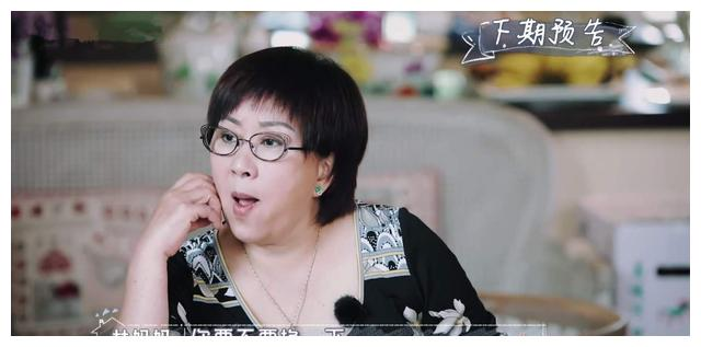 林妈妈晒林志颖的童年照,看清正脸后,不怪网友说和kimi一模一样