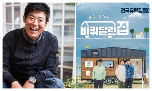 成东镒新综艺超治愈 惠利罗美兰出演梦回1988 网友:又要被抄袭了