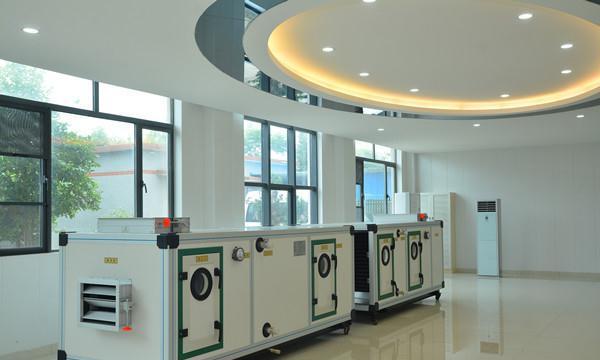 净化空调机组的净化效率怎么样?专业生产厂家告诉您