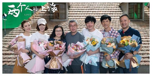 王珞丹《两个人的上海》杀青 挑战十七年跨度人生