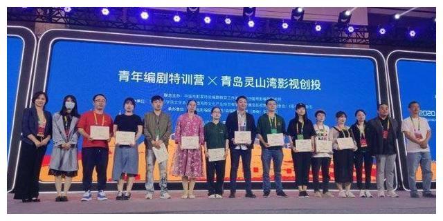 10个作品参加创投!2020青岛影视博览会青年编剧特训营落幕