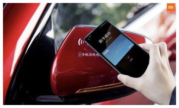汽车用手机解锁 比亚迪DiLink与小米打造手机NFC车钥匙
