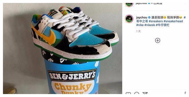最牛球鞋:邓紫棋上脚冰淇淋Dunk SB,王一博、陈伟霆上脚超帅
