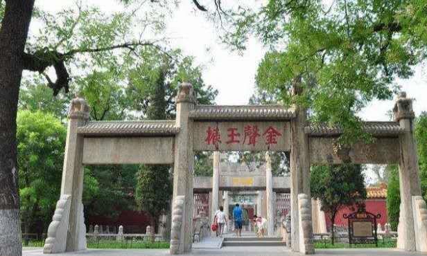 """济宁著名的三大牌坊,孔庙""""金声玉振坊""""居其一"""